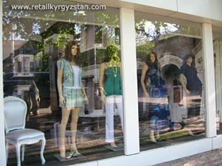 мaгaзин нaционaльной одежды в одессе